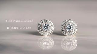 14k 18k 2부 다이아몬드 웨딩 귀걸이 (프로포즈 …