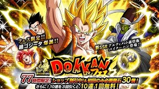 ANOTHER TRIPLE SSR SUMMON!! Dragon Ball Z: Dokkan Battle!  Gogeta/Janemba/Gotenks Summon Event! by D-Free