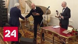 Золотые медали памяти Сергея Михалкова вручили в Москве - Россия 24