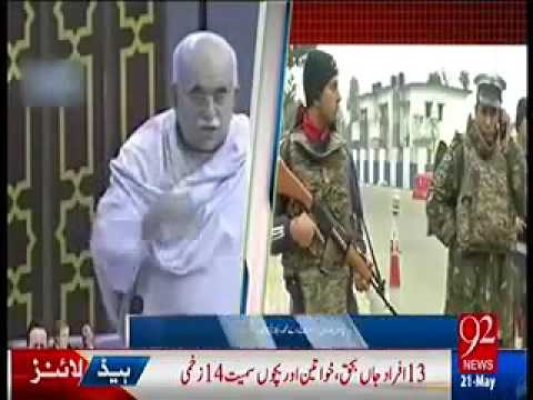 Mahmood Achakzai is an Indian pimp - Media Report