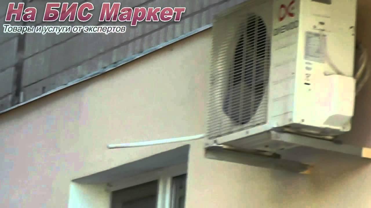 Утепление фасада квартиры на первом этаже пенопластом (Кривой Рог .
