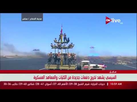 Sisi opens biggest military base in Middle East and Africa