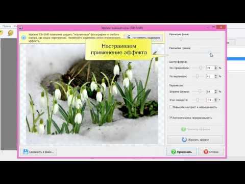 Программа для улучшения качества фотографий - можно скачать!