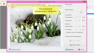Программа для улучшения качества фотографий - можно скачать!(Найти удобную программу для улучшения качества фотографий не так легко. Именно поэтому предлагаем вам..., 2014-03-25T10:47:36.000Z)