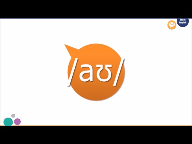 Diphthong (double vowel sound) 7: / aʊ /