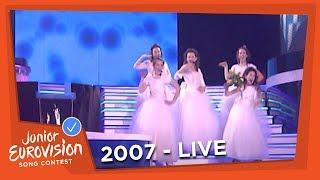 Made In Greece - Kapou Mperdeftika - Greece - 2007 Junior Eurovision Song Contest