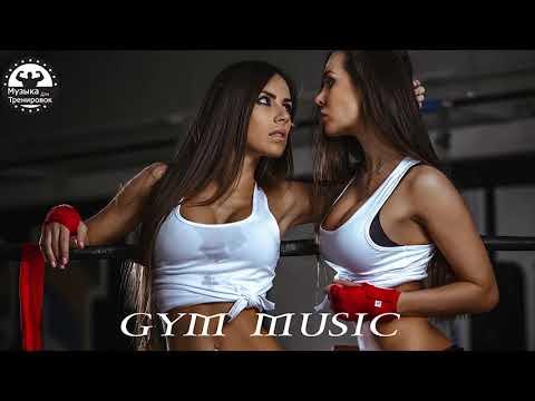 Лучшая Музыка для Тренировок Mix 2020 Тренажерный Зал Тренировки Мотивация Музыка p156 EDM   Hiphop