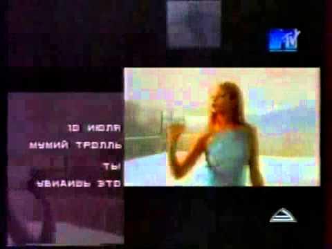 MTV Россия смотреть онлайн прямой эфир