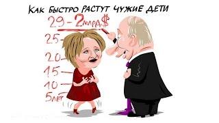 Дочь Путина и молодой миллиардер