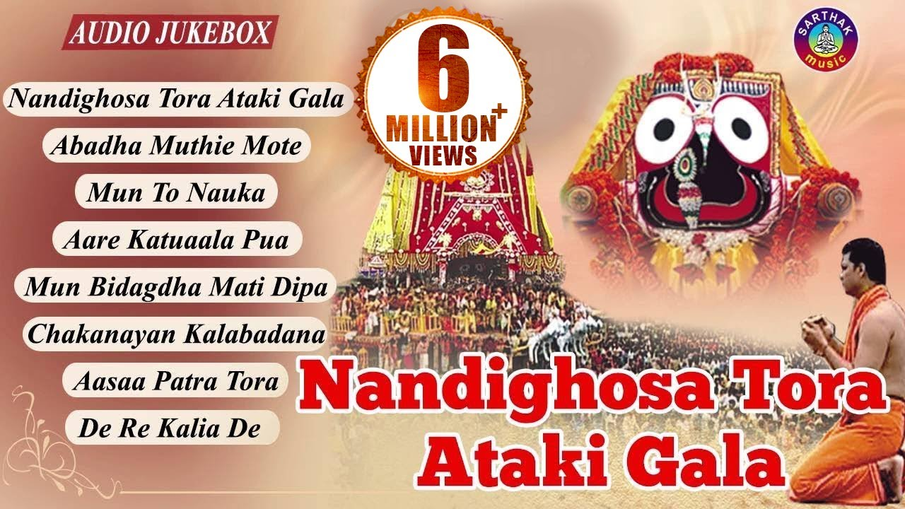 Download NANDIGHOSA TORA ATAKI GALA - Super Hit Odia Jagannath Bhajans Full Audio Songs Juke Box