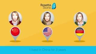 Rosetta Stone Catalyst Video Contest: Nancy's Story
