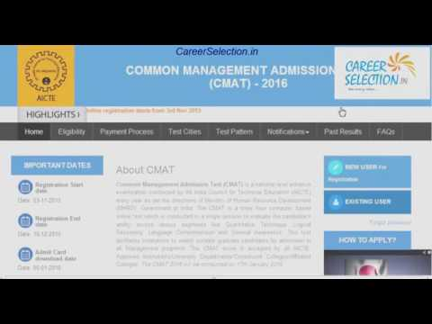 cmat admit card  issue