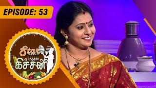 Star Kitchen – Actress Sri devi Special Cooking Actress Deepa nethran