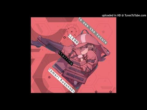 刀劍神域外傳 SAO Gun Gale Online ED「To see the future」/蓮 (楠木ともり) FULL