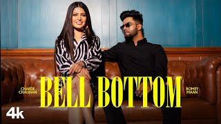 Bell Bottom (Full Song) Romey Maan | Sulfa | Ikjot | New Punjabi Songs 2021