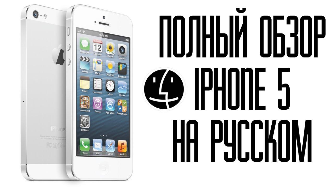 Iphone 3g инструкция по эксплуатации