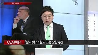 """[김희욱의 글로벌 톱 뉴스] SCMP """"트럼프 '다보스의 결투' 준비""""  /(증시, 증권)"""