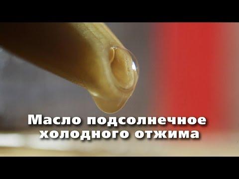 Рафинированное и нерафинированное растительное масло