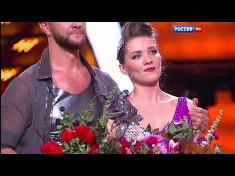 Танцы со звездами 2016 Анастасия Веденская и Андрей Карпов ча-ча-ча (1й эфир)