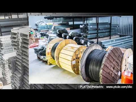 Лотки металлически ДКС Украины - PLATINUMelectric