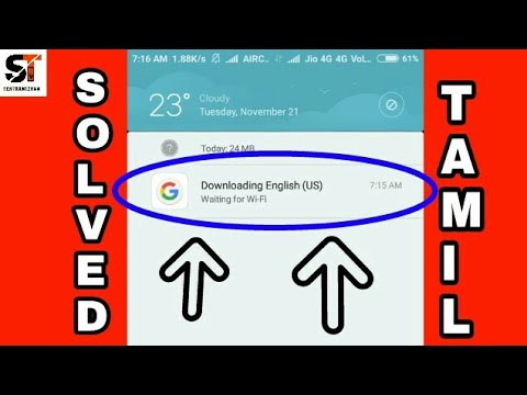 How To Remove Downloading English (US) In Tamil