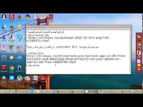 Autocad 2011 Crack 64 Bit Windows 7 Free 52