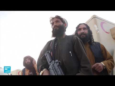 مخاوف دول الجوار لأفغانستان تتصاعد مع استمرار التقدم الميداني والعسكري لحركة طالبان