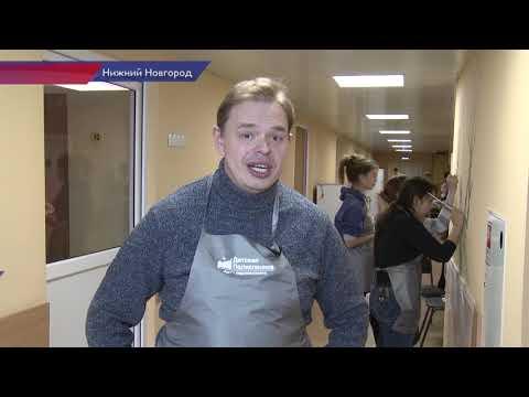 """Волонтерский проект  """"Детская поликлиника: перезагрузка"""" пришел в  Нижний Новгород"""
