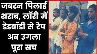 Hyderabad Doctor Rape Murder Case, Dead body Postmortem: पोस्टमार्टम, पूछताछ से  खुलासा