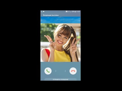 SAMSUNG A3 INCOMING CALL