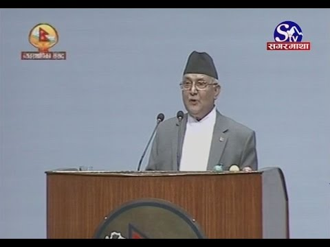 PM KP Oli' Address Last Time In Parliament
