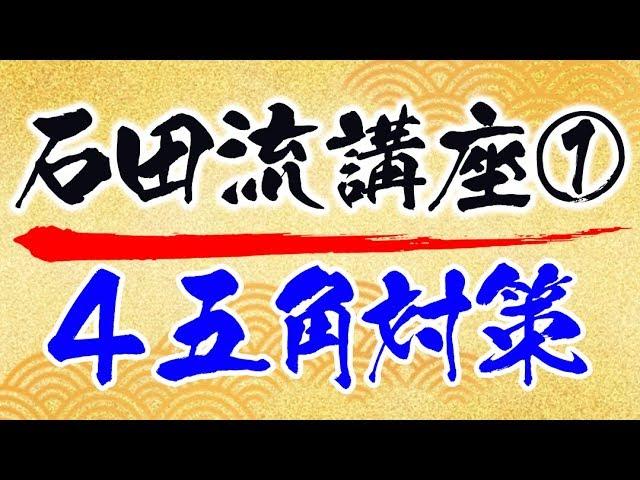 チャンネル ショウ ヤン