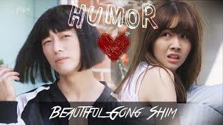 Beautiful Gong Shim MV | HUMOR ⚤