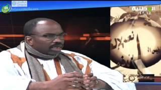 الرأي العام مع محمد فال ولديوسف و يعقوب ولد لمرابط - حول واقع الشباب الموريتاني - قناة الوطنية