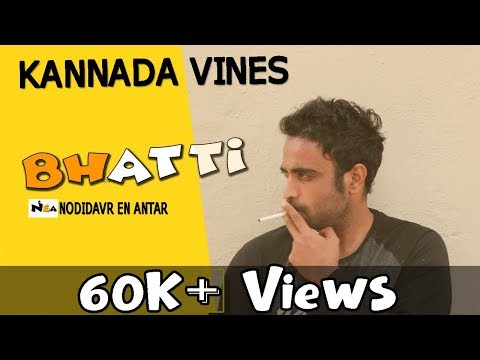 NEA- BHATTI  |Uttar karnataka vines|