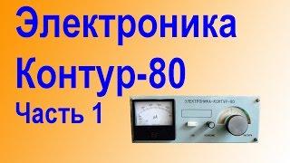 видео РАДИО-76