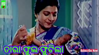 Lore Lore Lorela Odia Movie Full Song | Anushree Song | Ram Laxman