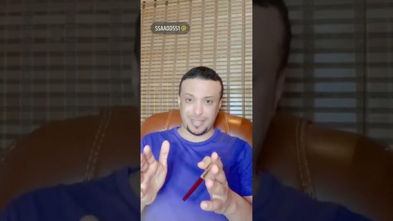 قصة الشاب السعودي ووفاته وقصة الشاب الكويتي وهدايته