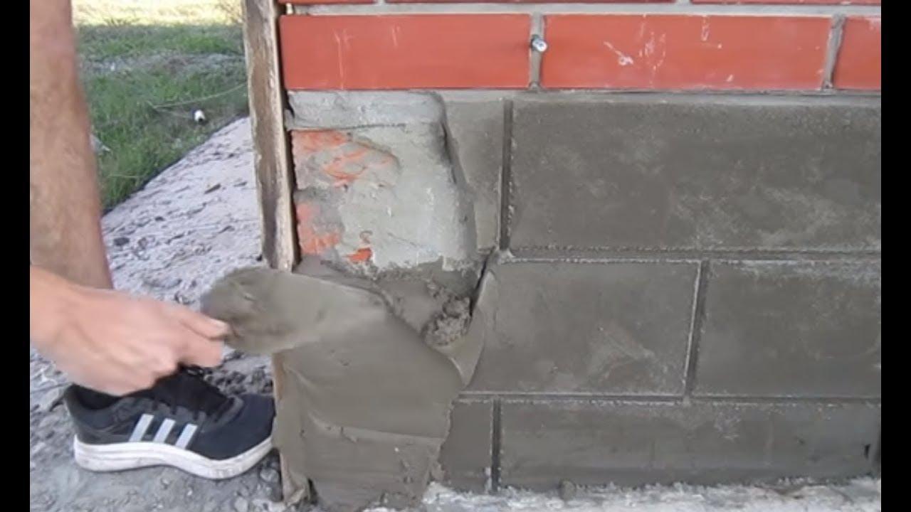 Отделка фундамента цементным раствором краска по бетону износостойкая купить для пола в гараж