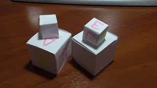 Оригами - КУБ из бумаги
