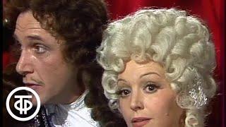 "Алла Балтер и Эммануил Виторган. Сцена и дуэт из мюзикла ""Три мушкетера"" (1983)"