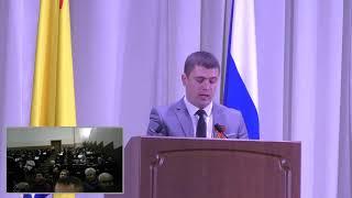 ЧАСТЬ 1. Отличная режиссура Единой России. Отчет главы г. Гулькевичи за 2019 год
