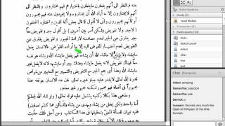 free will and predestination in islam Free will and predestination - free download as word doc (doc / docx), pdf file (pdf), text file (txt) or read online for free.