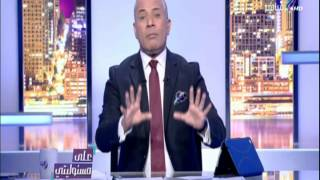 أحمد موسى: عهد «مبارك» شهد إنشاء مشروعات ومدن جديدة بالصعيد