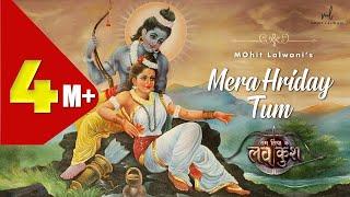 Mera Hriday Tum | MOhit lalwani | Aishwarya Anand | Ram Siya Ke Luv Kush