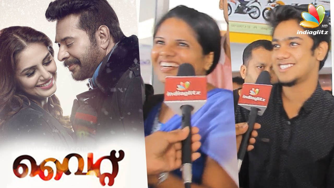 Mammootty's White Disappoints Fans - Watch Public Opinion Here  | Review