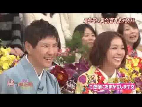 柳原可奈子 ショップ店員【腹筋崩壊】 jps