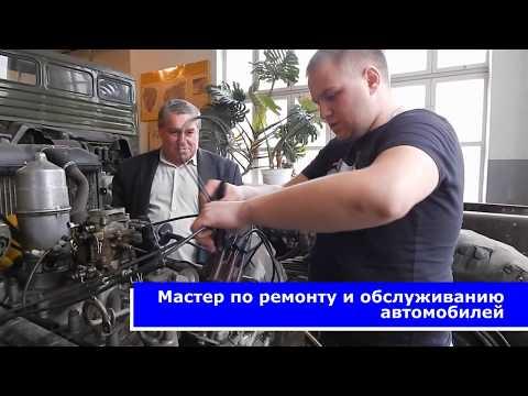 Трубчевский политехнический техникум