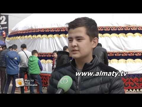 национальные языке русском казахские на игры