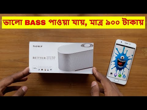 BOSE SoundLink Mini Portable Bluetooth Speaker | s207 Bluetooth Speaker price in BD